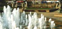 Peace Gardens Fountain